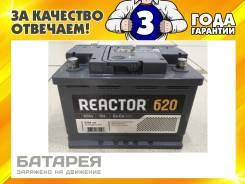 Akom Reactor. 62 А.ч., Прямая (правое), производство Россия
