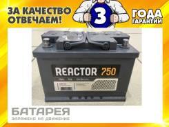 Akom Reactor. 75 А.ч., правое крепление, производство Россия