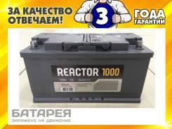 Akom Reactor. 100 А.ч., правое крепление, производство Россия