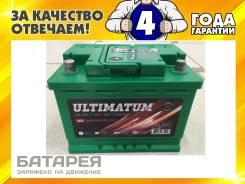 Akom Ultimatum. 60А.ч., Прямая (правое), производство Россия