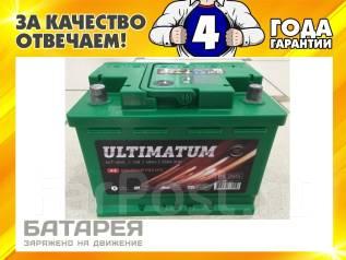 Akom Ultimatum. 60 А.ч., Прямая (правое), производство Россия