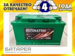 Akom Ultimatum. 95 А.ч., левое крепление, производство Россия