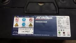 Acdelco. 105 А.ч., Обратная (левое), производство Япония
