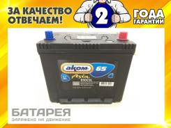 Akom. 65 А.ч., Обратная (левое), производство Россия