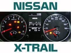 Русификация спидометра Nissan X-trail, Nissan Dualis (2010-н. в. )