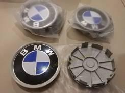"""Крышки ЦО дисков BMW 68мм. Диаметр 16"""""""", 1шт"""