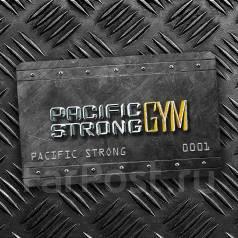 Продам годовой абонемент в фитнес клуб Pacific Strong Gym