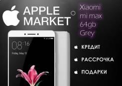 Xiaomi Mi Max. Новый. Под заказ