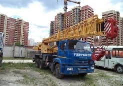 Галичанин КС-55713-1В. КС 55713-1В автокран 25т. с гуськом (Камаз-65115) ЕВРО-4, 6 700куб. см., 25 000кг., 37м.