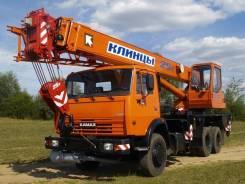 Клинцы КС-55713-1К-3. КС 55713-1К-3 автокран с гуськом 25 т. (Камаз-65115), 12 000 куб. см., 25 000 кг., 37 м.