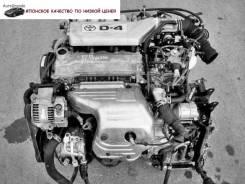 Двигатель в сборе. Toyota Nadia, SXN10 Двигатель 3SFSE. Под заказ