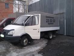 ГАЗ 3302. Продам газель 3302 2008г., 123 куб. см., 1 500 кг.