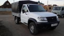 УАЗ Карго. Уаз карго, 2 700 куб. см., 750 кг.