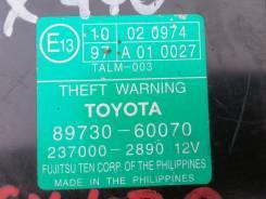 Блок иммобилайзера. Toyota GX470, UZJ120 Toyota Land Cruiser Prado, TRJ125, RZJ120, LJ120, LJ125, KDJ125, GRJ120, TRJ120, KZJ120, GRJ125, VZJ125, KDJ1...