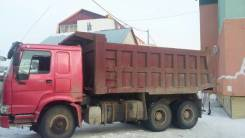 Howo 336. Срочно продаю Howa 18 кубов (25 тонн), 2008 года выпуска, 10 000 куб. см., 20 000 кг.