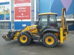 JCB 3CX Super. , 1,00 куб. м.