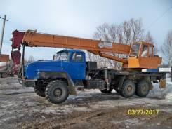 Ивановец КС-45717-1. Продам автокран Ивановец 25т на базе УРАЛа, 230 куб. см., 25 000 кг., 21 м.