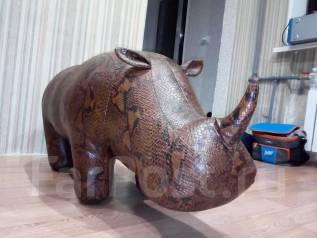 Оригинальный подарок! Пуф носорог!