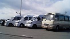 Автобусы 7, 20 мест. Недорого без посредников.