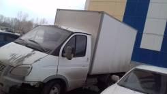 ГАЗ 2747. Продам газель, 2 989 куб. см., 1 500 кг.