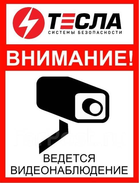 Бесплатный выезд. Установка видеонаблюдения. Низкие цены. Гарантия 2г.
