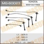 Комплект высоковольтных проводов Masuma MG-60023 9091921512,9091921550,9091921583,9091921551