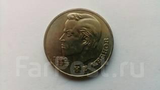 СССР 1 рубль 1991 год Иванов (мешковый)