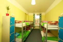 Бесплатно ночь для гостей , гостиница, комната, Hostel