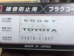 Высоковольтные провода. Toyota Land Cruiser, FZJ80 Двигатели: 1FZFE, 1FZF