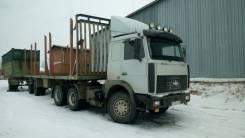 МАЗ. Маз лесовоз с полуприцепом, 12 000 куб. см., 26 000 кг.