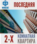 2-комнатная, улица Ватутина 4д. 64, 71 микрорайоны, застройщик, 63 кв.м.