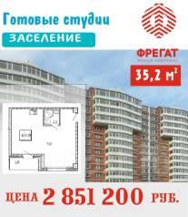 1-комнатная, улица Ватутина 4д. 64, 71 микрорайоны, застройщик, 35 кв.м.