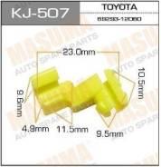 Клипса пластиковая Masuma KJ-507 6929312060,6929316080