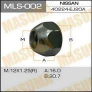 Гайка колесная М12х1.25 Masuma MLS-002 40224ZE73A,40224EJ20A,4022440P00,D0224G9551,4022492S00