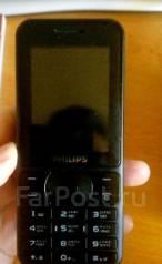 Philips. Б/у