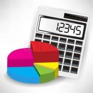 Бухгалтерские услуги, формирование и сдача отчетности
