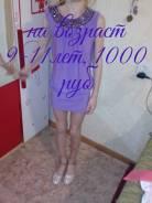 Платья бальные. Рост: 128-134, 134-140, 140-146 см