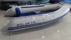 Solar 310. Год: 2010 год, длина 3,10м., двигатель подвесной, 15,00л.с., бензин