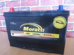 Moratti. 100 А.ч., производство Европа