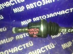 Привод. Mazda Capella, GF8P