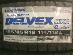 Toyo Delvex 934. Зимние, без шипов, 2015 год, без износа, 6 шт. Под заказ