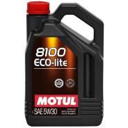 Motul 8100 Eco-Lite. синтетическое