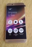 Vertex Impress U. Новый