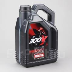 Motul. Вязкость 10W-40, синтетическое. Под заказ