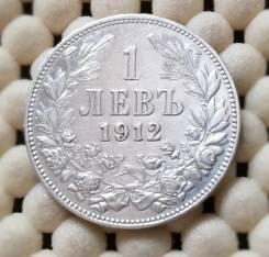 Болгария 1 лев 1912г. AU Ag835. штемпельный блеск