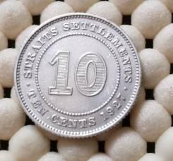 Стрейт Сетлеменс 10 центов 1927г. Аg600 Достойный сохран