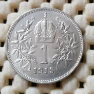 Австрия 1 корона 1915г. UNC Ag835. Штемпельный блеск