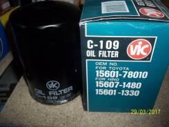 Фильтр. Toyota Dyna, WU26, WU75, WU90, WU85, WU93, WU95, WU50, WU40 Toyota ToyoAce, WU50, WU85, WU26, WU40, WU93, WU95, WU75, WU90 Двигатель 1W