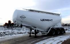 Bonum. Цементовоз , 4 000 кг.