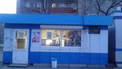 Продам готовый бизнес! Продуктовый магазин. Улица Малиновского 45, р-н Индустриальный, 20 кв.м.